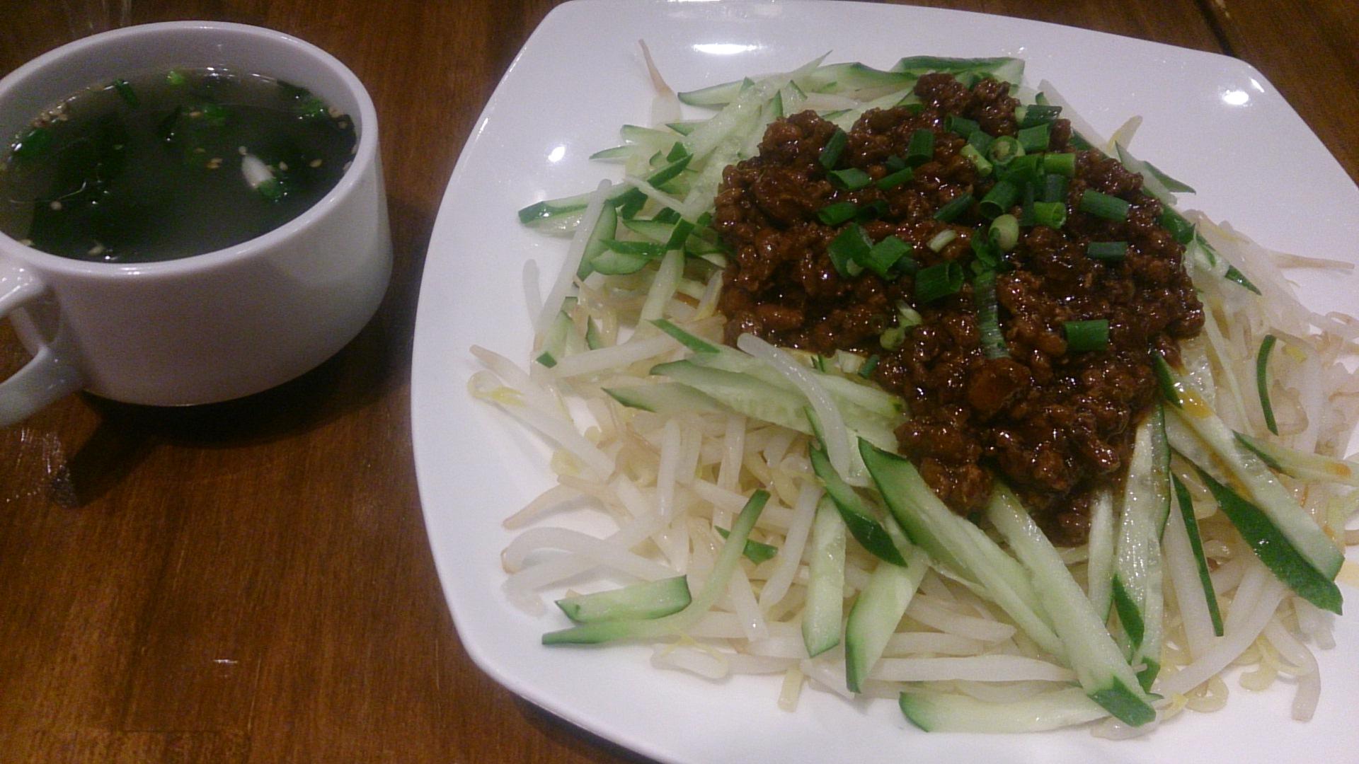 山椒ピリ辛和え麺